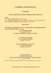 Camera civile Ascoli Piceno – 05/02/2016